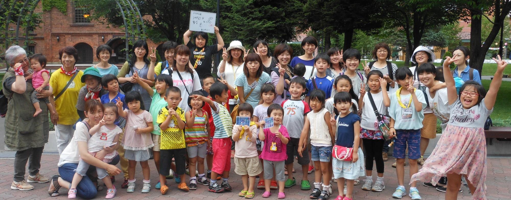 福島の子どもたちを守る会・北海道 / Future  for  Fukushima  Children